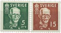 Sverige - 1938 Kong Gustav 80 øre
