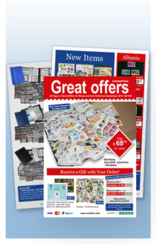 Great Offers - EE1909