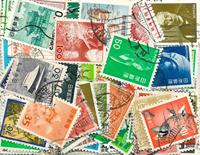 Japan - 120 forskellige frimærker