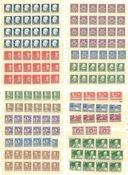 Suède, timbres neufs
