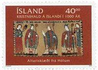 Islande - AFA 926 - Neuf