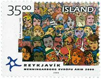Islande - AFA 925 - Neuf