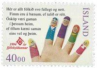 Islande - AFA 789 - Neuf