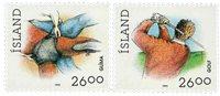 Island - AFA 742-743 - Postfrisk