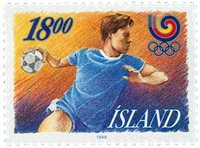 Island - AFA 689 - Postfrisk