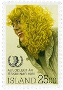 Islande - AFA 634 - Neuf