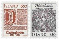 Island - AFA 625-626 - Postfrisk