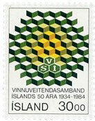 Islande - AFA 620 - Neuf