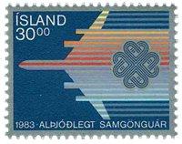 Island - AFA 605 - Postfrisk
