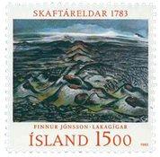 Island - AFA 602 - Postfrisk