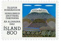 Island - AFA 587 - Postfrisk