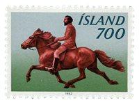 Island - AFA 585 - Postfrisk
