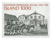 Islande - AFA 584 - Neuf