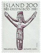 Islande - AFA 574 - Neuf