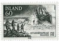 Iceland - AFA 537 - Mint