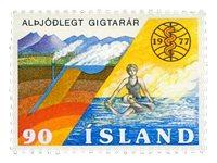 Island - AFA 527 - Postfrisk