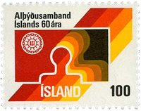 Island - AFA 520 - Postfrisk
