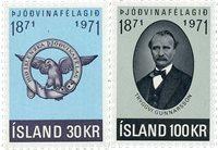 Islande - AFA 456-457 - Neuf