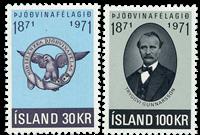 Island - AFA 456-457 - Postfrisk