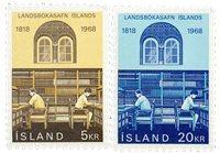 Island - AFA 423-424 - Postfrisk