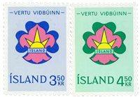 Islande - AFA 379-380 - Neuf