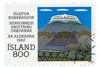 Islande - AFA 587 - Oblitéré