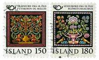 Island - AFA 557-558 - Stemplet