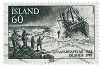 Island - AFA 537 - Stemplet