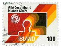 Islande - AFA 520 - Oblitéré