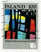 Island - AFA 511 - Stemplet