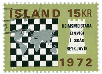 Islande - AFA 465 - Oblitéré