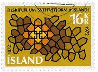 Islande - AFA 464 - Oblitéré