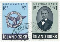 Islande - AFA 456-457 - Oblitéré