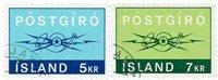 Islande - AFA 454-455 - Oblitéré