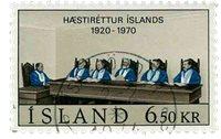 Islande - AFA 439 - Oblitéré