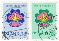 Islande - AFA 379-380 - Oblitéré