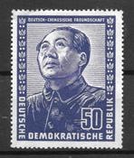 Alemania del Este (RDA) 1951 - AFA 122 - Con charnela