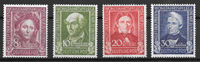 Allemagne 1949 - AFA 1080-83 - Neuf avec charniere
