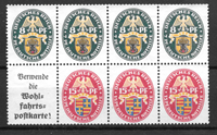 Tyske Rige 1900 - Mich S 58 - ustemplet