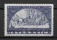 Austria 1933 - AFA 469a - Con charnela